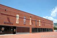 Museu de l'Estampació